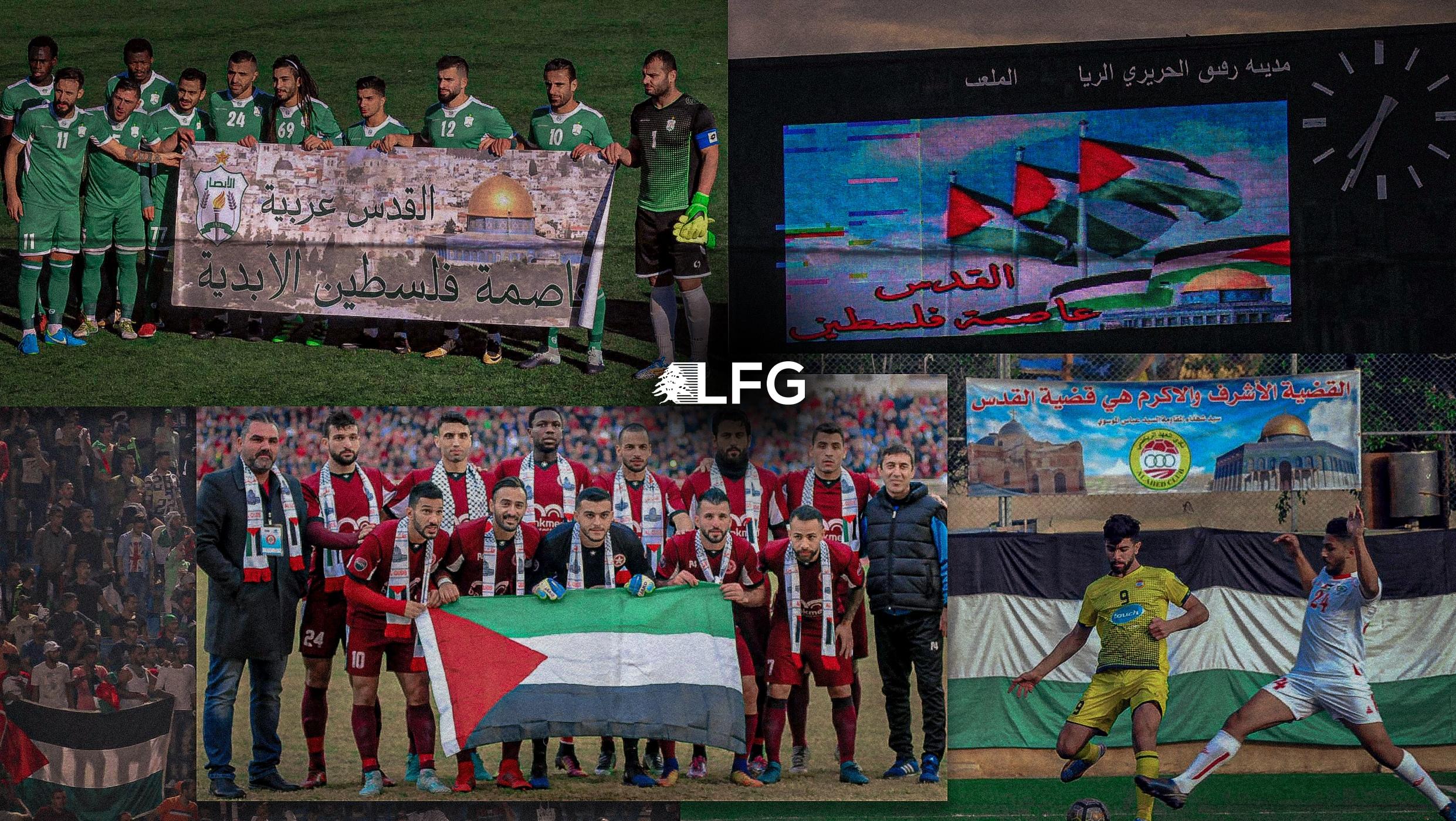 2653_Palestine_edit_126220199686989.jpg